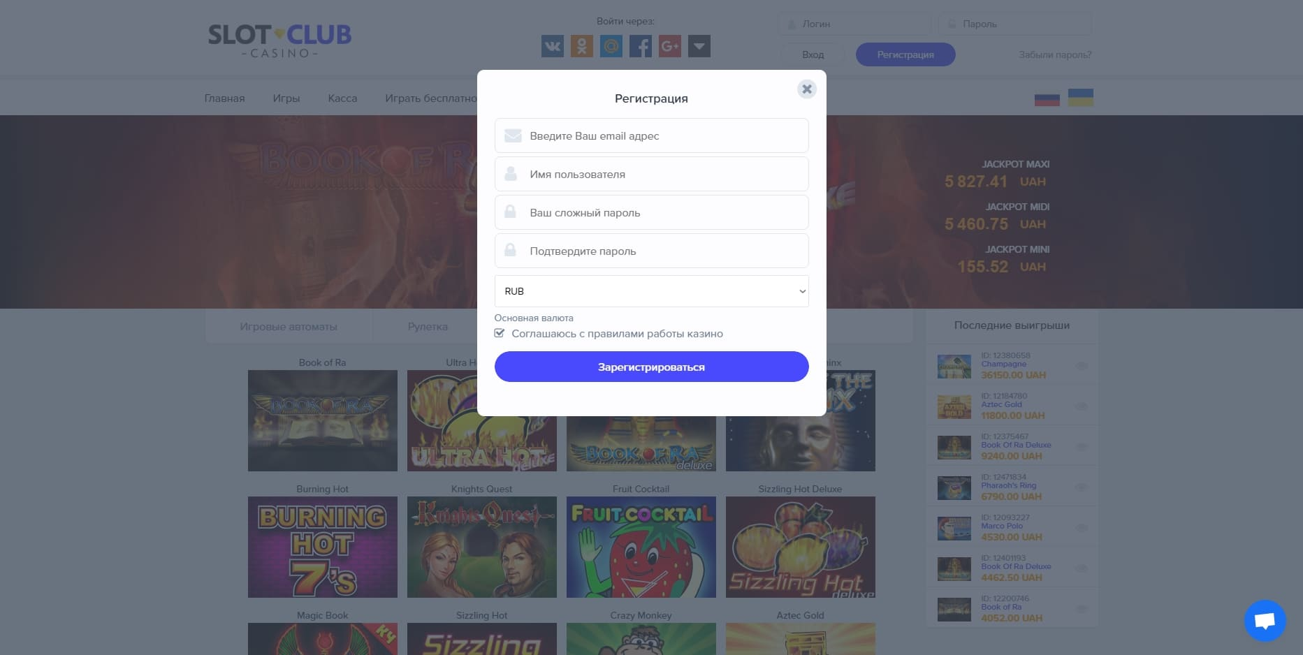 Регистрация в казино клаб как играть с друзьями на карте в майнкрафт